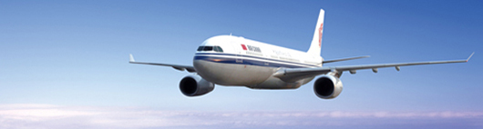 2013 Air China Exclusive Mileage Award for Online Purchases