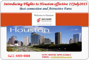 Introducing Great Flights to Houston Starting July 11, 2013