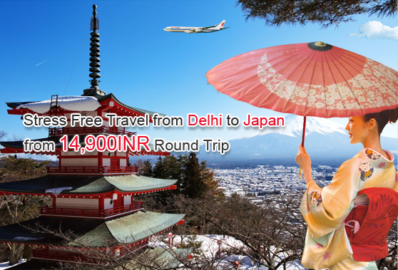 Japan �C Good Connections and Attractive Fares