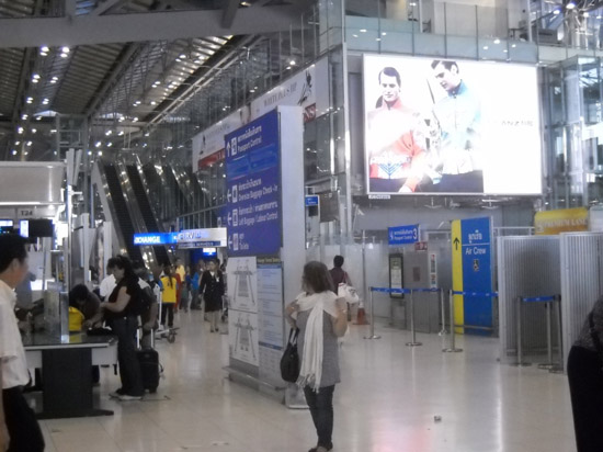 An Introduction to Bangkok Airport Express Pass Customs Clearance Procedures