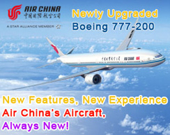 Air China Introduces whole new Service