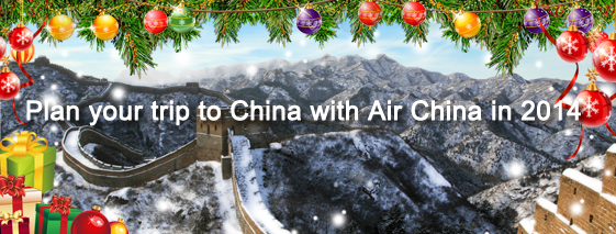Plan Your Trip to China with Air China this Autumn
